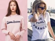 El rentable espejismo de las marcas francesas que en realidad no lo son